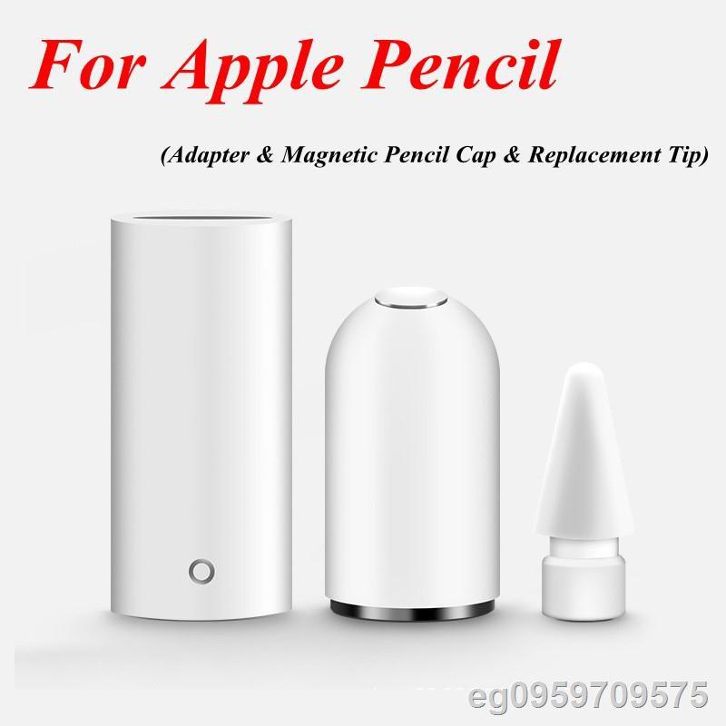 ✳▧❦อะแดปเตอร์ & ดินสอแม่เหล็ก cap tip 3 in 1 สําหรับ apple pencil