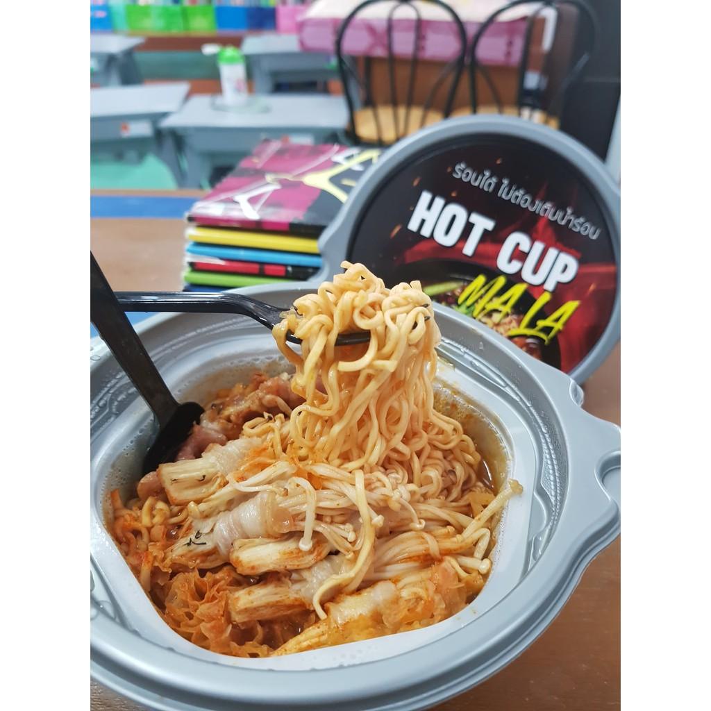 ? มาม่าถ้วยร้อน ? HotCup / เตี๋ยวร้อน ไม่ใช้น้ำร้อน อร่อย พกพาสะดวก