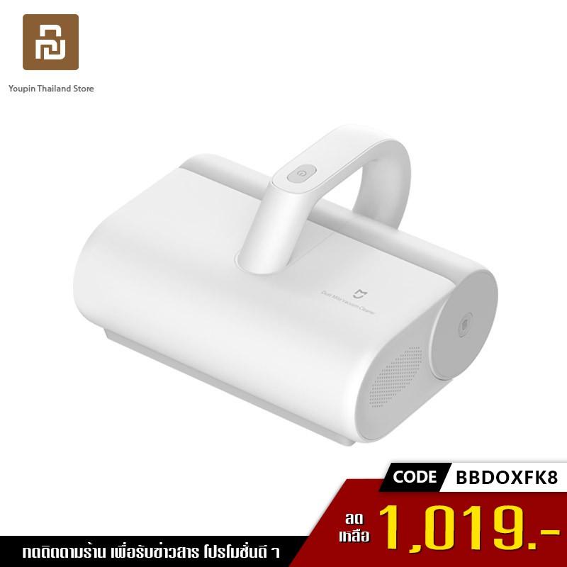 Xiaomi Mi Dust Mites Vacuum Cleaner Wireless