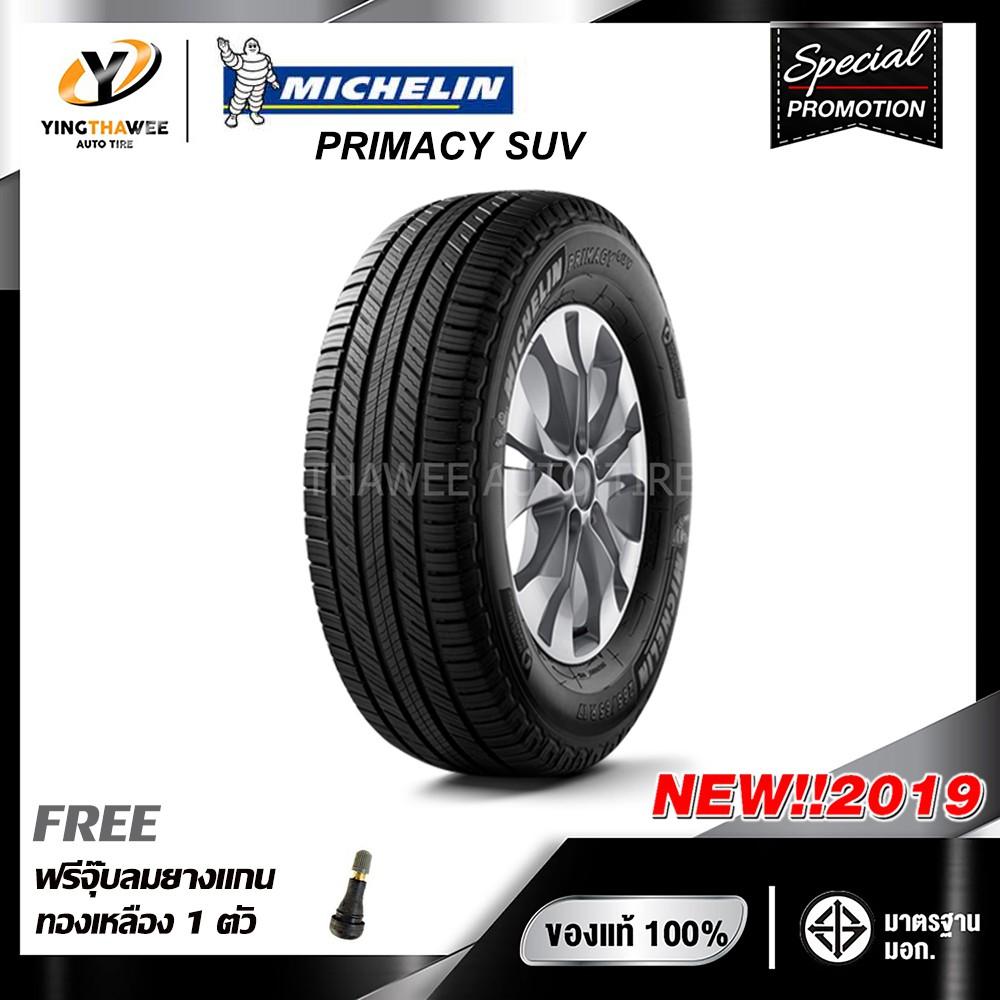 [จัดส่งฟรี] MICHELIN 225/65R17 ยางรถยนต์ รุ่น PRIMACY SUV จำนวน 1 เส้น แถม จุ๊บลมยางแกนทองเหลือง 1 ตัว