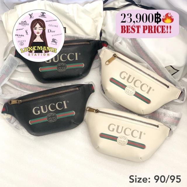 👜: New!! Gucci Logo Belt Bag in Mini Size