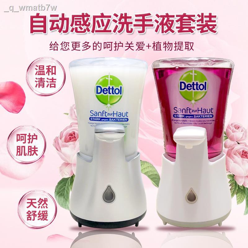 การล้างมือ┅Dettol Import Automatic induction soap dispenser, mobile phone and เจลล้างมือ ชุดเจลล้างมือ