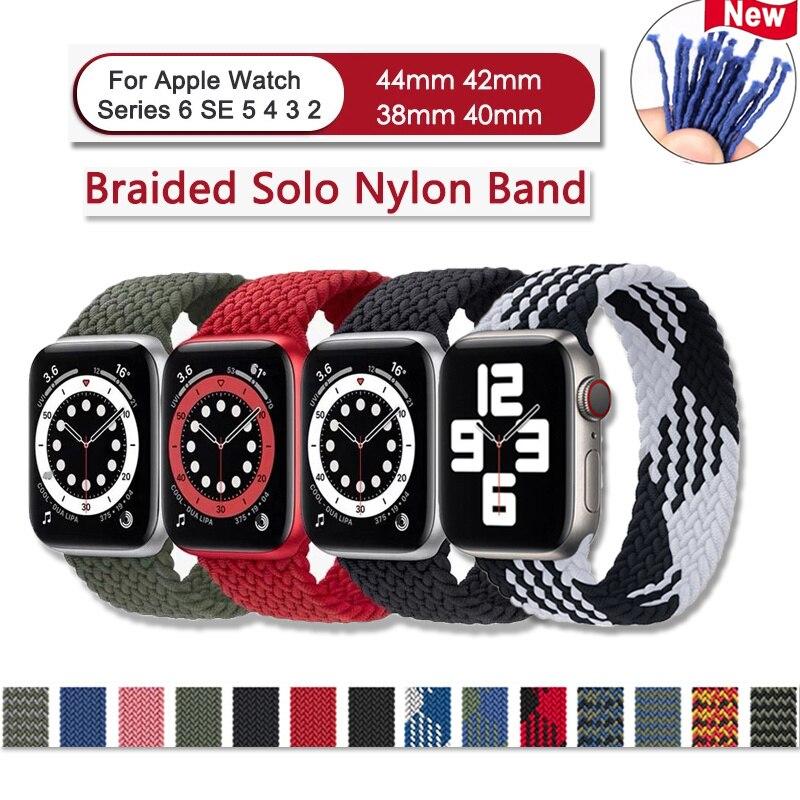 สายคล้องนาฬิกาข้อมือแบบผ้าถักสําหรับ Applewatch Band 44 มม. 40 มม. Iwatch 38 มม. / 42 มม. สําหรับ Applewatch Series 6 5 4 3 Se
