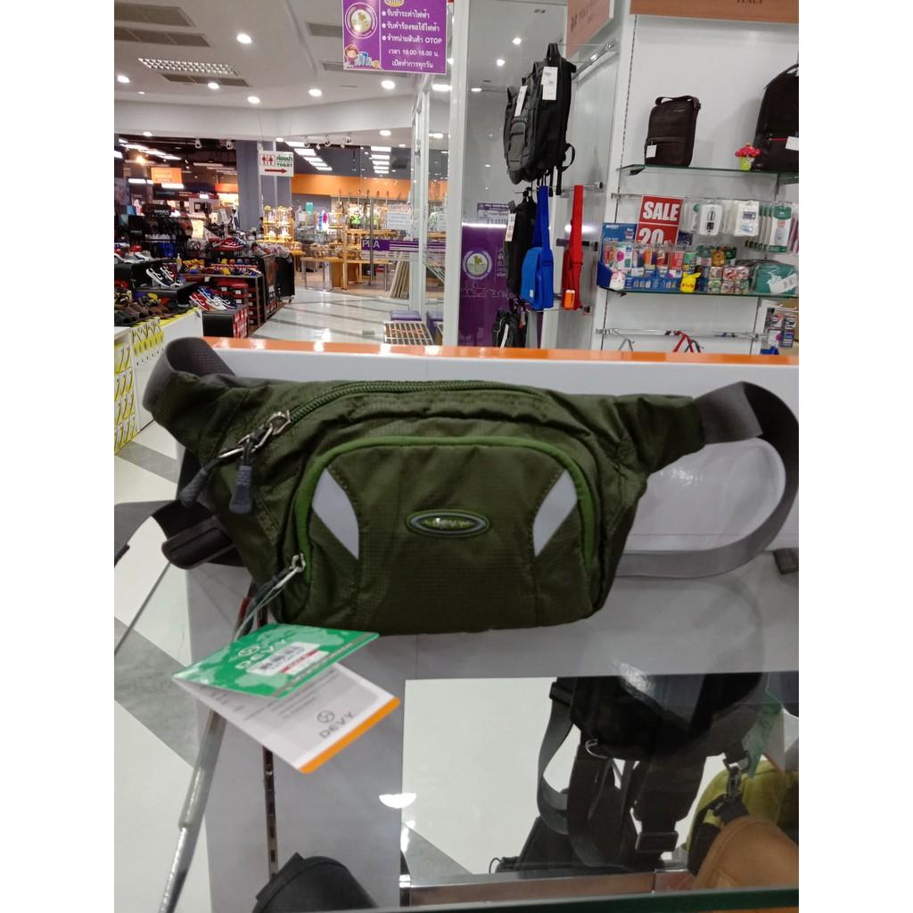 กระเป๋าคาดเอว DEVYสีเขียว