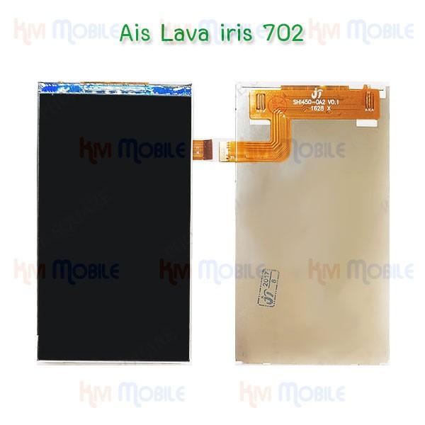 หน้าจอ LCD Ais Lava iris 702