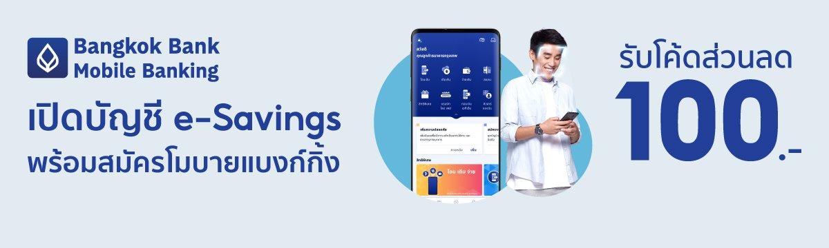 BBL mobile banking (1 Apr 21 - 30 Jun 21)