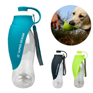 580ml Portable Pet Dog Water Bottle Soft Silicone Leaf Design Travel Dog Bowl For Puppy Cat Drinking Outdoor Pet Water D