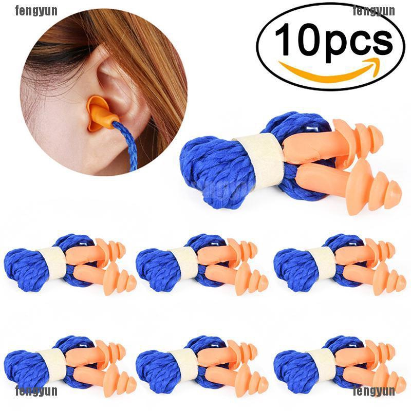 10Pcs Soft Silicone Corded Ear Plugs Reusable Hearing Protection Earplugs New