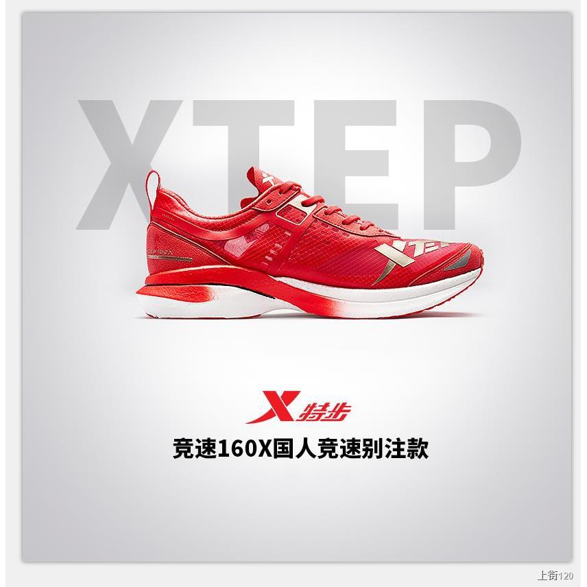 ❇☋[Racing 160X] รองเท้า Xtep ชายและหญิงฤดูใบไม้ร่วงปี 2020 รองเท้าวิ่งมาราธอนระดับแชมป์เปี้ยนอาชีพใหม่ PB