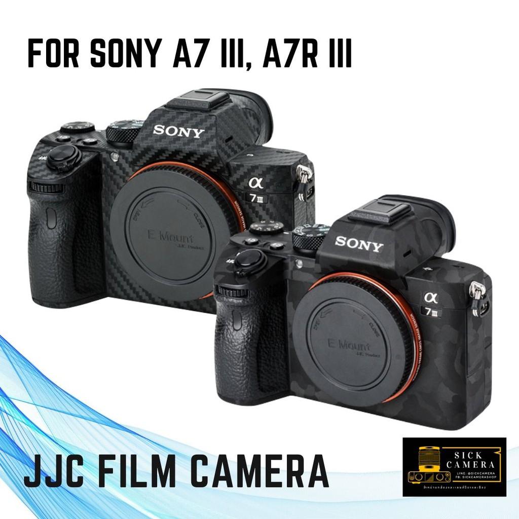 Jjc Carbon Fiber Film กันรอยบอดี้กล้อง Sony A7 Iii, A7r Iii.