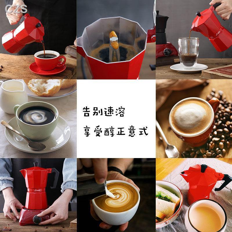 🔥หม้อกาแฟ🔥🔥ลดราคา🔥▧เตาไฟฟ้าในครัวเรือน Moka pot เครื่องทำกาแฟอิตาเลี่ยนชุดเครื่องชงกาแฟเอสเปรสโซขนาดเล็ก