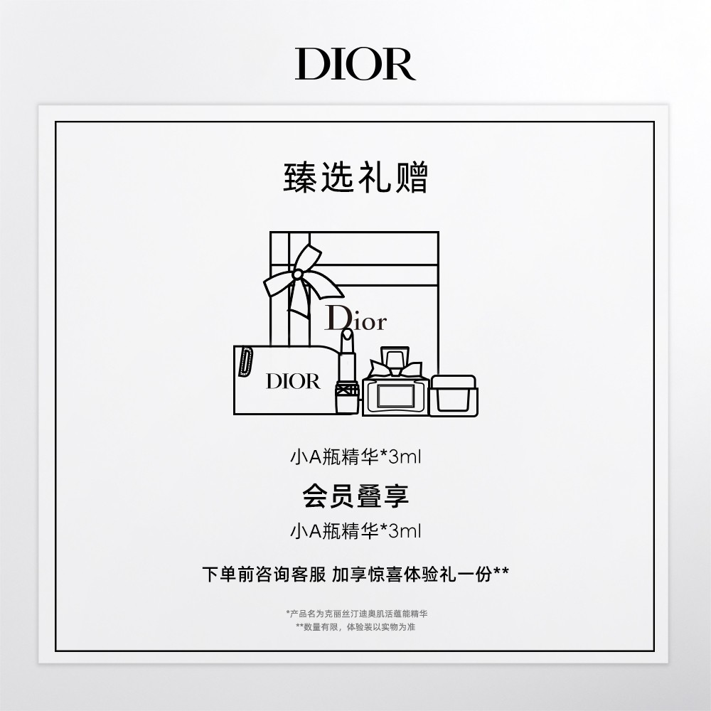 №▦[Official Genuine] Dior Dior Bright Blue Gold Lipstick Starlight New รุ่น 668 999 ลิปสติก