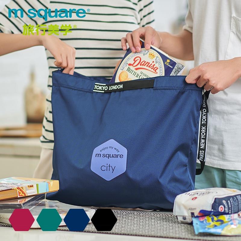 กระเป๋าเดินทางช้อปปิ้ง กระเป๋าใส่ของ รถเข็นพับได้ กระเป๋าสะพายไหล่ข้างเดียวความจุมาก กระเป๋าสะพายข้างใบเล็กแบบพกพาขนาดให