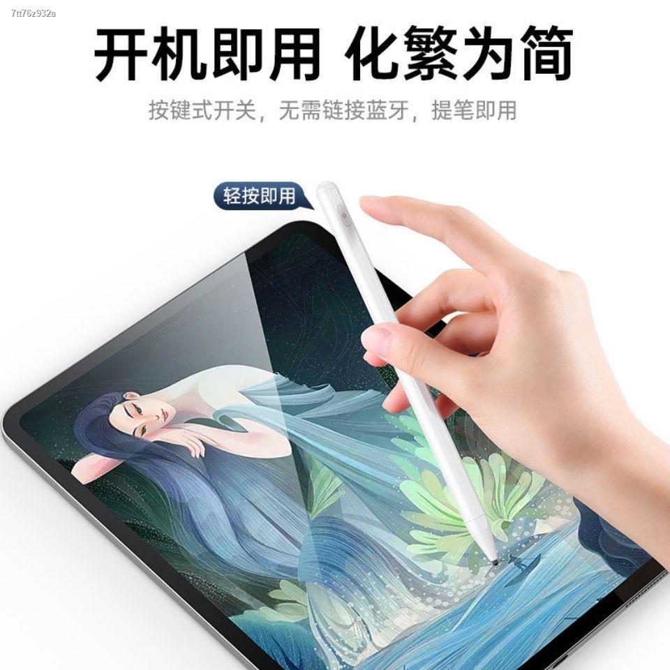 หัวปากกา applepencil 2 หัวปากกา applepencil 1۞✉[ ออน แท้] Huawei MatePad Stylus matepadpro Capacitance Stylus pencil Ge