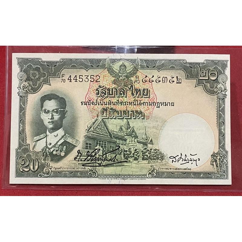 ธนบัตร 20 แบบที่9 F70 UNC