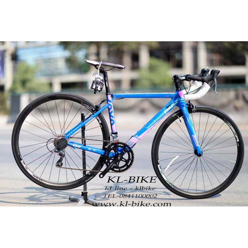 2X Mountain Road Bicycle Cycling Folding Bike V Brake Pad Holder Blocks Supplies