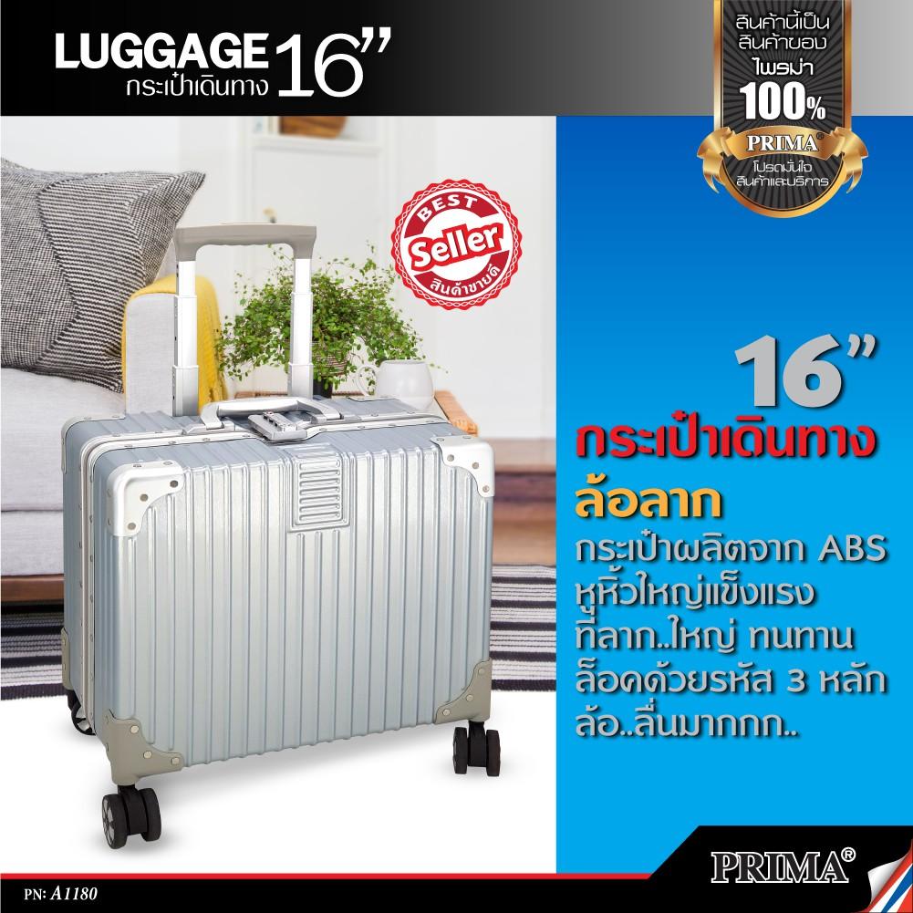 กระเป๋าเดินทางล้อลาก กระเป๋าเดินทาง 16 นิ้ว 4 ล้อคู่ หมุนรอบ 360° กระเป๋า new arrival High quality luggage 16inch