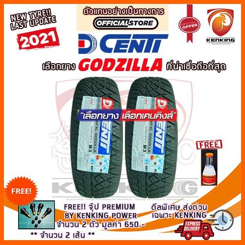 ผ่อน 0% 265/50 R20 DCENTI GODZILLA ยางใหม่ปี 2021 ( 2 เส้น) ยางขอบ 20 Free!! จุ๊ป Kenking Power 650฿