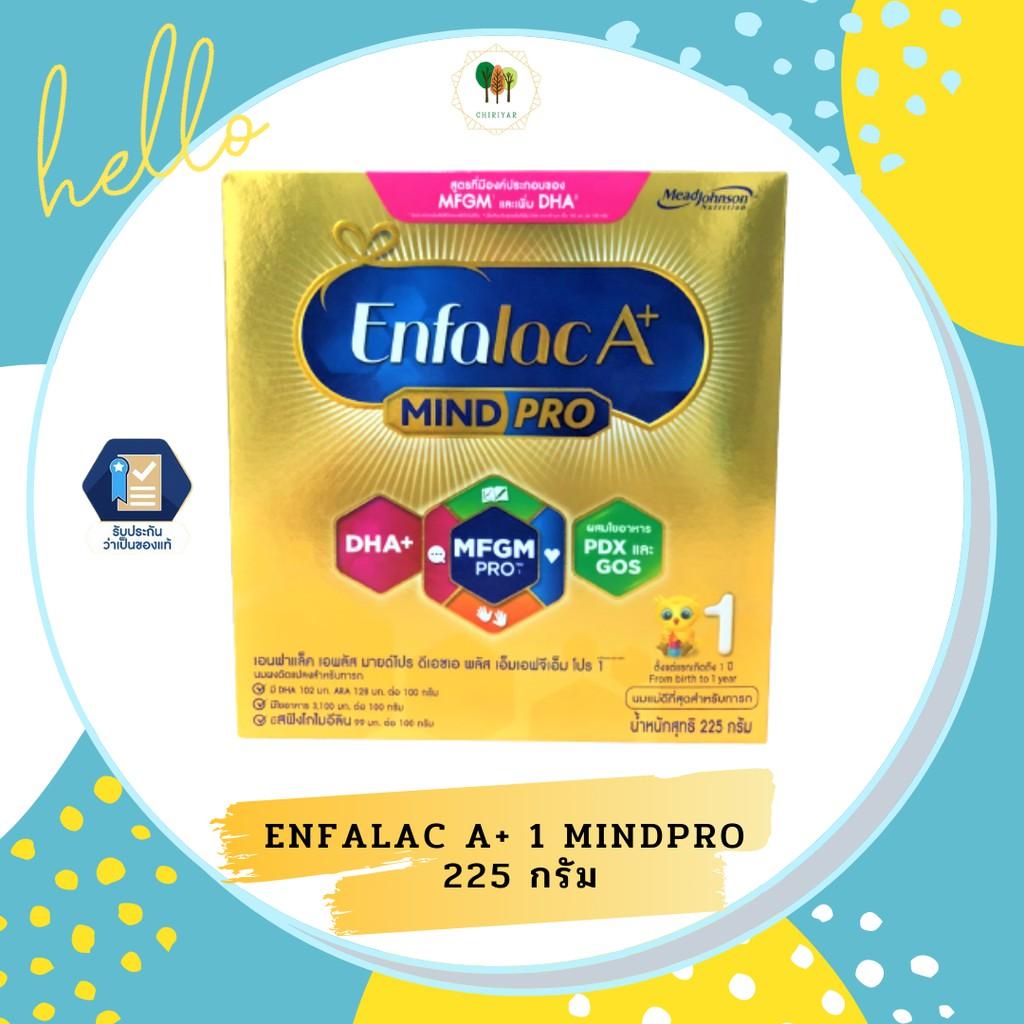 Enfalac  A+ Mind Pro (เอนฟาแล็ค เอพลัส มายด์โปร ) สูตร 1 ขนาด 225 กรัม