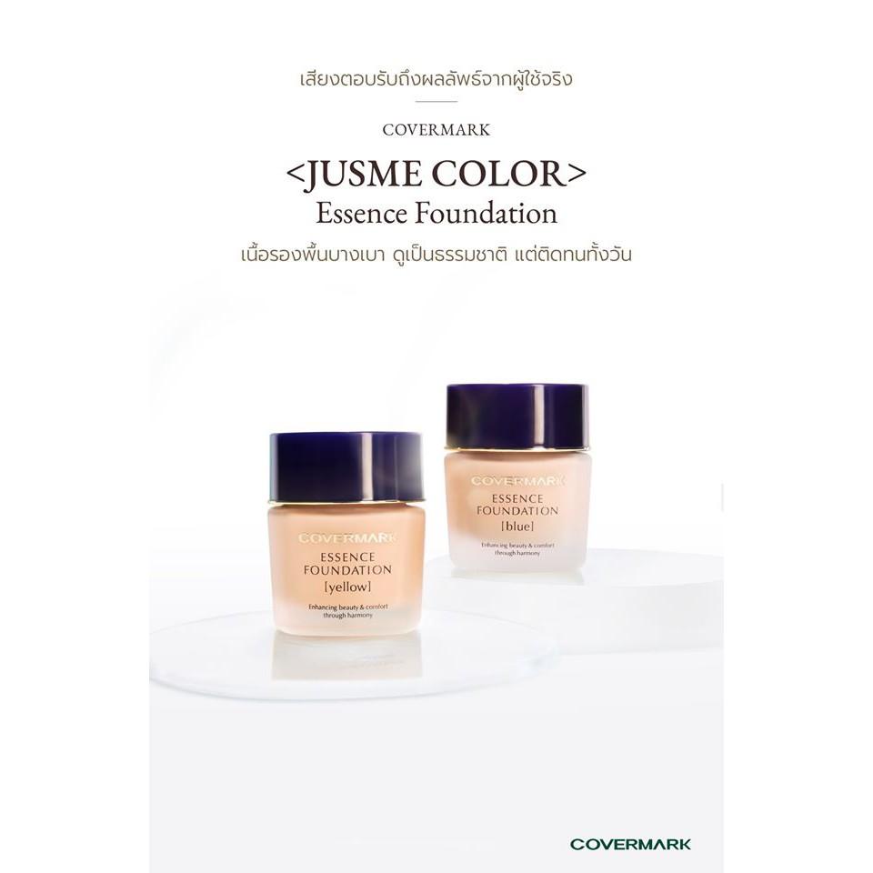 ไม่แท้คืนเงิน covermark JUSME Color Essence Foundation | Shopee ...