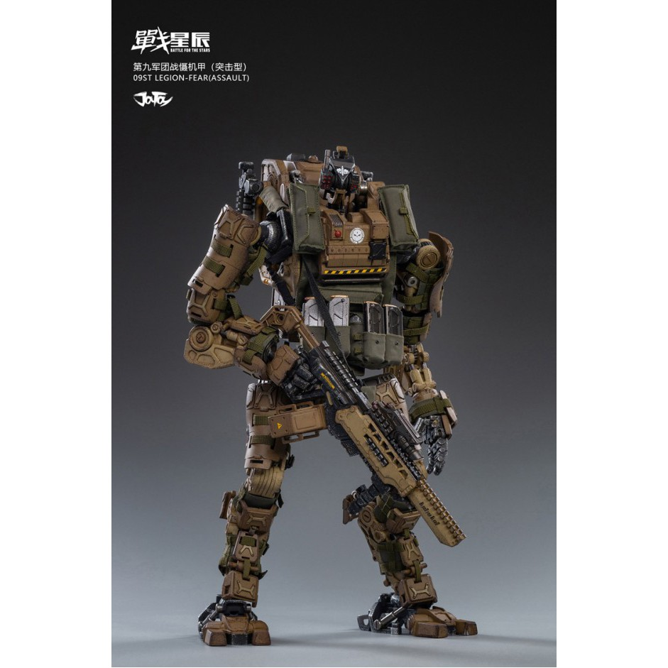 [In Stock] 1/18 Figure - JOY TOY - 09st Legion-FEAR (Assault)