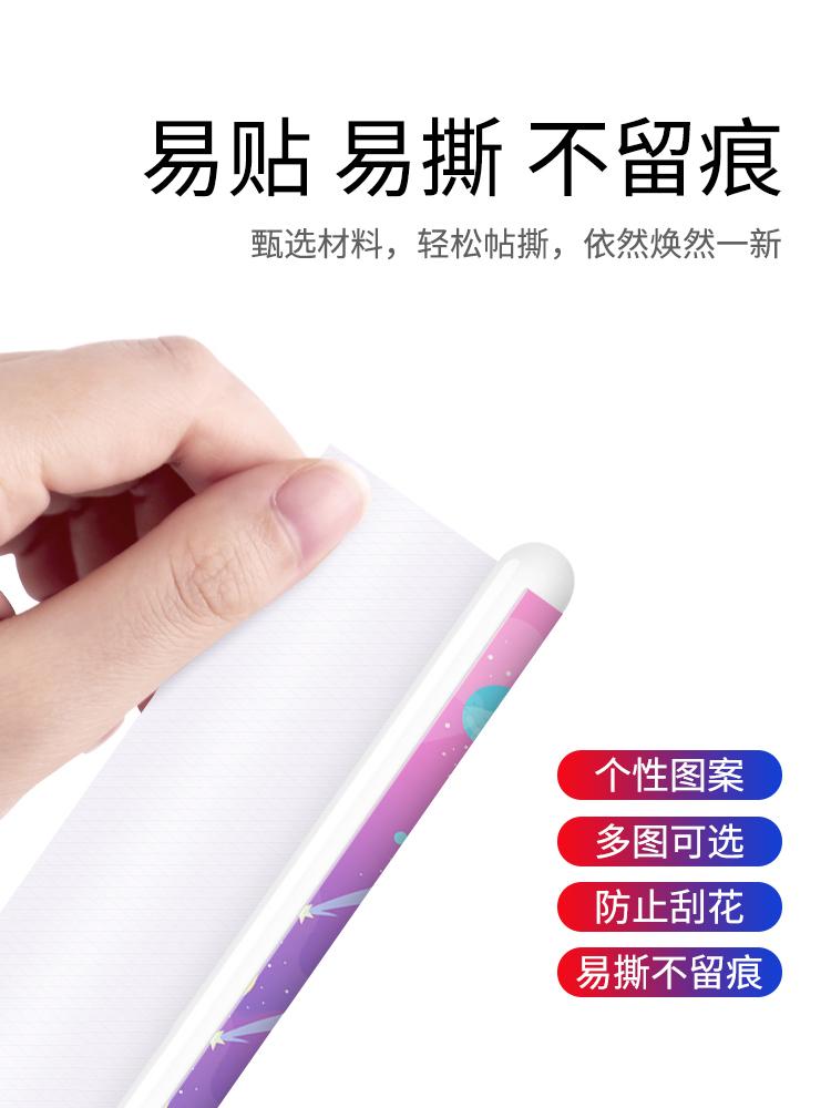 ปากกา Capacitiveapple pencilสติกเกอร์ Applepencilปากกา capacitiveipad pencilGENERATION ชุดฟิล์มกันรอยipencilปลายปากกาสไต