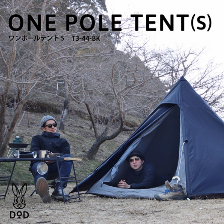 DOD - เต็นท์ T3-44-BK [ONE POLE TENT BLACK (S)] 20100803(s)