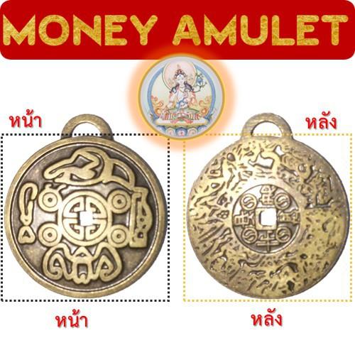 【ราคาถูก】 สร้อยคอl■❇money amulet เหรียญทองแบบโบราณ