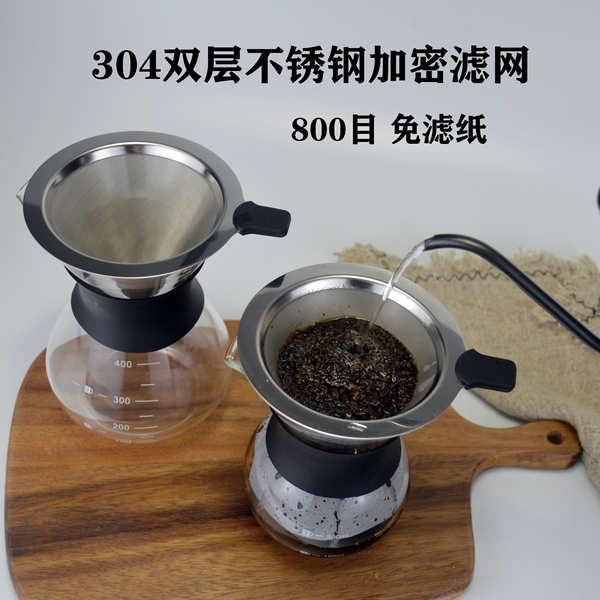 เครื่องชงกาแฟทำมือชุดแก้วกรองสแตนเลสสองชั้นแบบบูรณาการหม้อร่วมกับครัวเรือนแบบพกพา