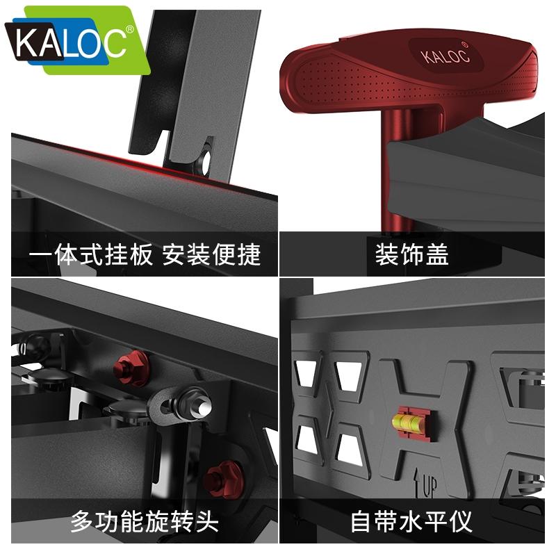 KALOCยูนิเวอร์แซแอลซีดีทีวีแขวนหดหมุนปรับยืดพับแขวนผนังยึด32-70-นิ้ว