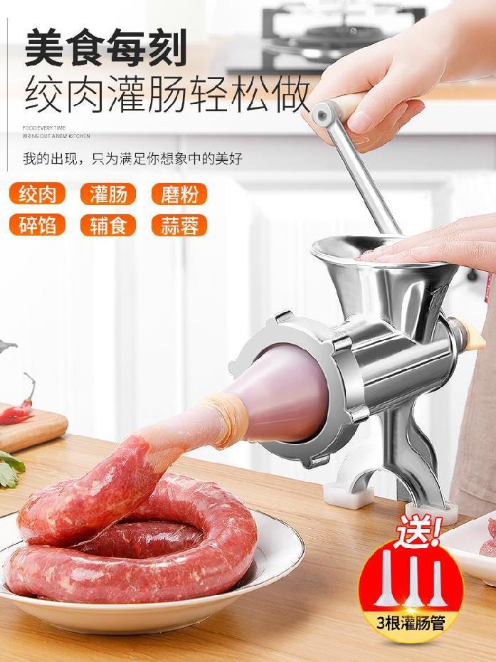 เครื่องบดเนื้อแบบใช้ในครัวเรือน, อาหารเสริมสำหรับเด็ก, เครื่องอัดไส้กรอก, เครื่องบดกระเทียม, เครื่องมือยัดไส้กรอก, เครื่