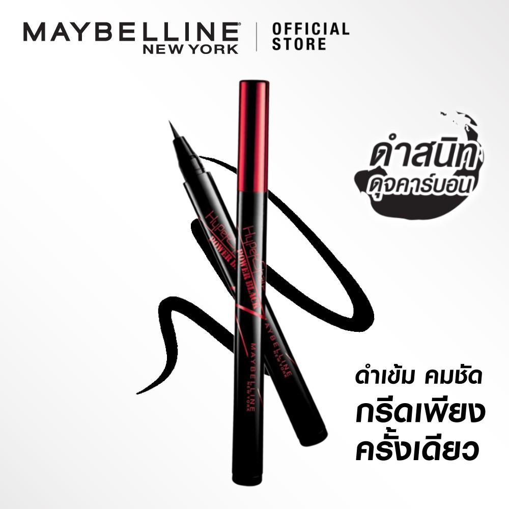 Maybelline New York Hyper Glitz Ink Aurora Green 15 G Shopee Thailand Hypermatte Liquid Liner Blister Black Matte 3g