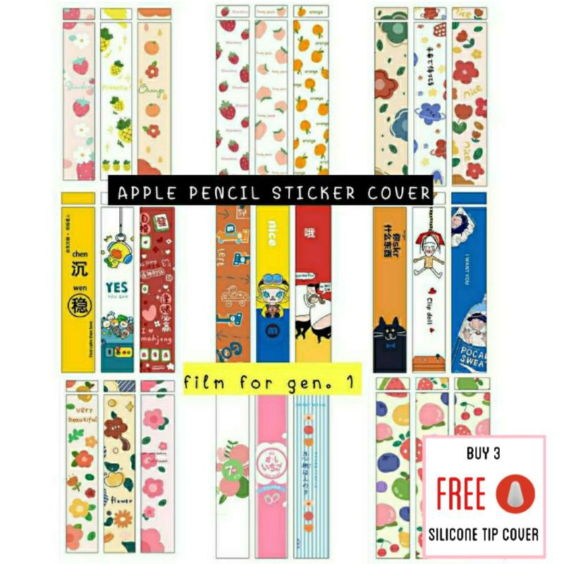 ♡พร้อมส่ง#6 • 20 ลาย film Sticker สติ๊กเกอร์ ตกแต่ง cover ปากกา Apple Pencil gen.1 ฟิล์ม กันรอย สติกเกอร์ ฟิมล์