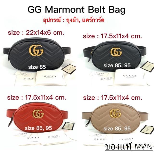 Gucci marmont belt bag พร้อมส่ง ของแท้ 100%ของแท้ 100%