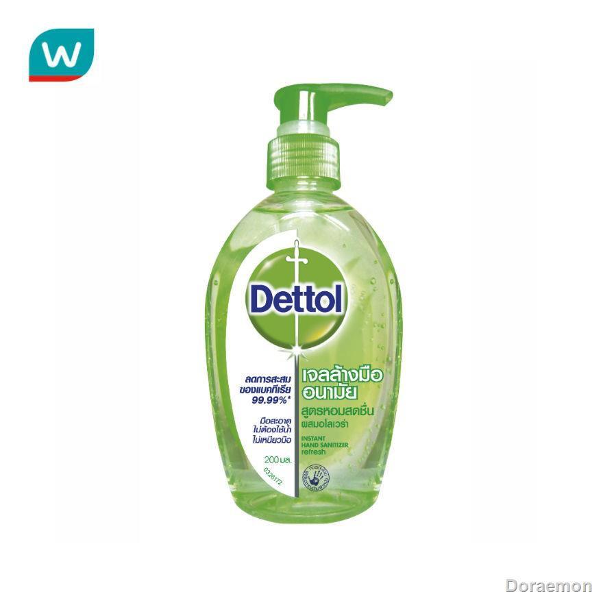 Dettol เดทตอล เจลล้างมืออนามัย 200 มล.