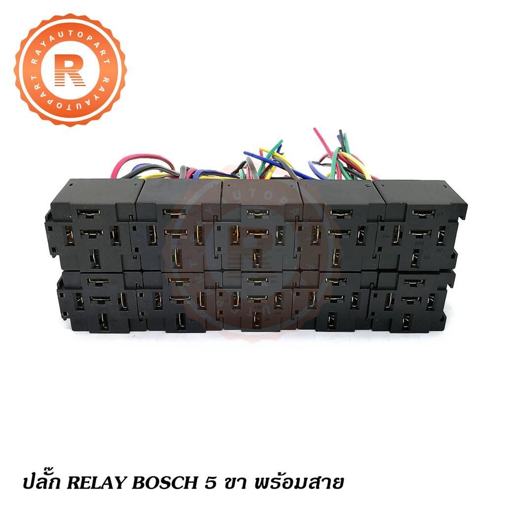 U0e1b U0e25 U0e31 U0e4a U0e01 Relay Bosch 5  U0e02 U0e32  U0e1e U0e23 U0e49 U0e2d U0e21 U0e2a U0e32 U0e22 Wire Cable Relay Socket Harness Connector Dc 12v 24v