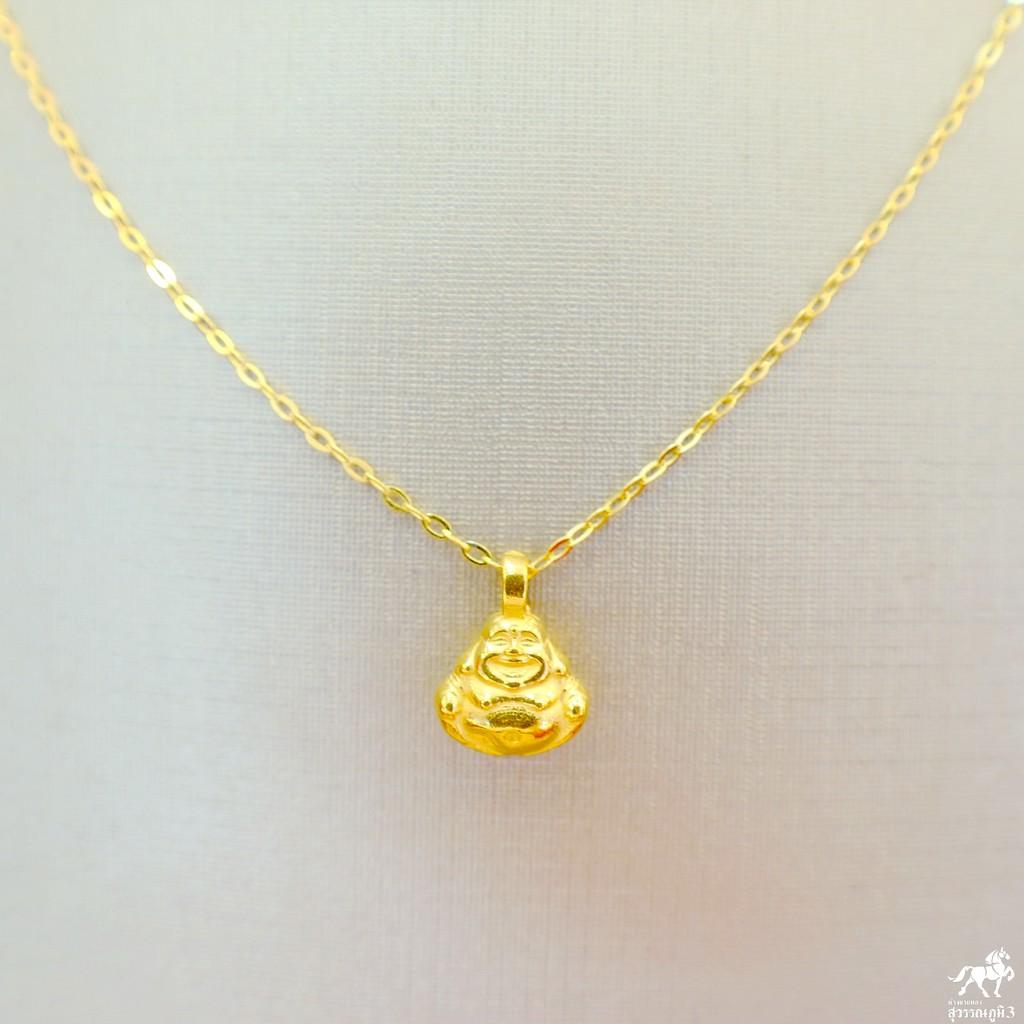 สร้อยคอเงินชุบทอง จี้พระสังกัจจายน์(Smiling Buddha)ทองคำ 99.99  น้ำหนัก 0.1 กรัม ซื้อยกเซตคุ้มกว่าเยอะ แบบราคาเหมาๆเลยจ