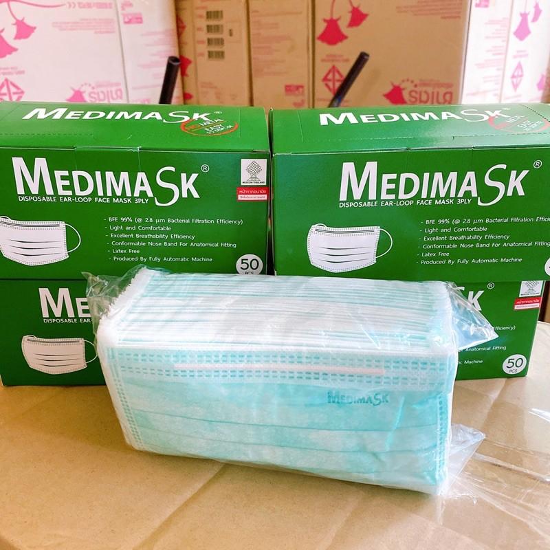 แท้ ถูกที่สุด พร้อมส่ง Medimask หน้ากากอนามัยทางการแพทย์ กล่องละ 50 ชิ้น