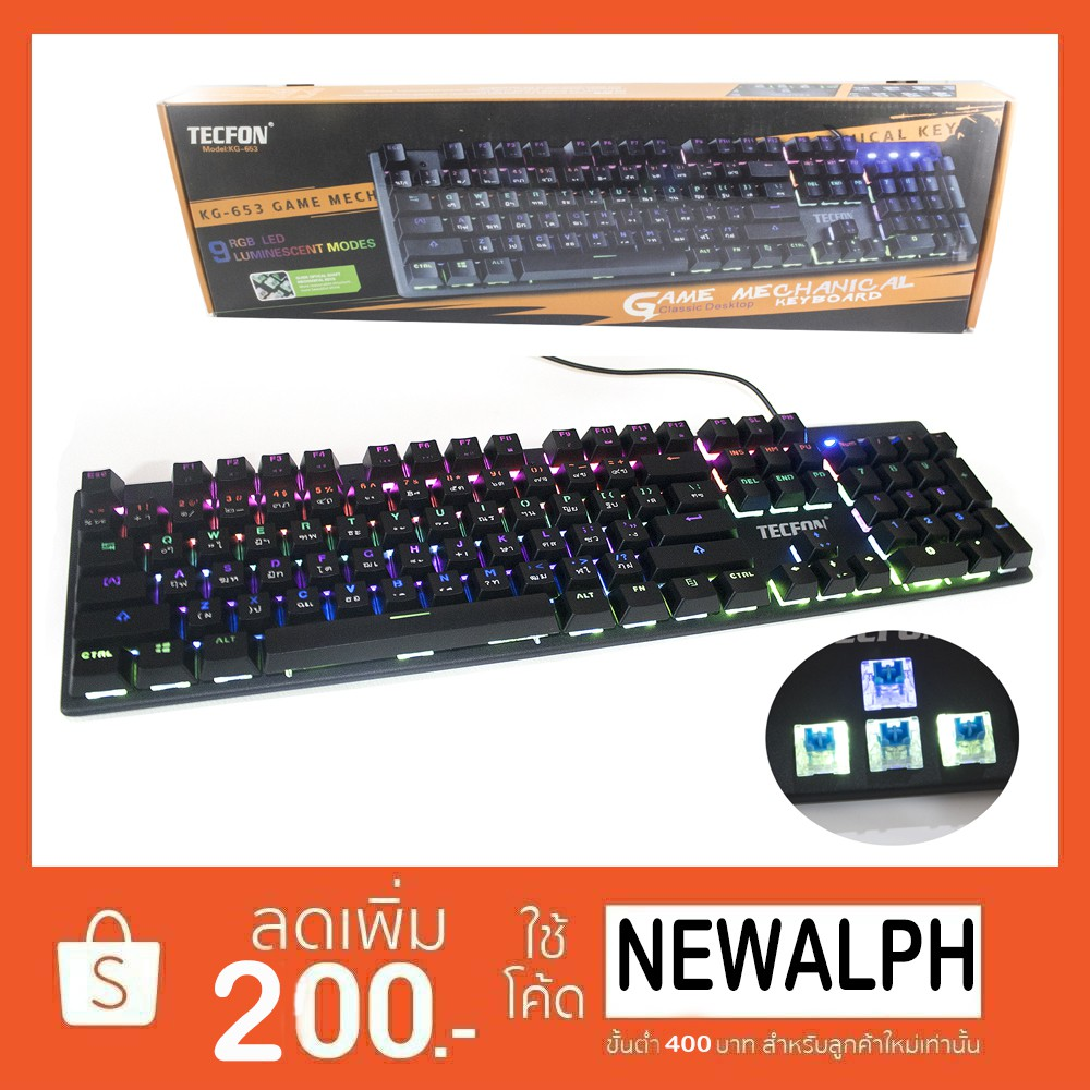 Keyboard Gaming Tecfon Semi Mechanical Blue Switch KG653 คีบอร์ด เกมมิ่ง