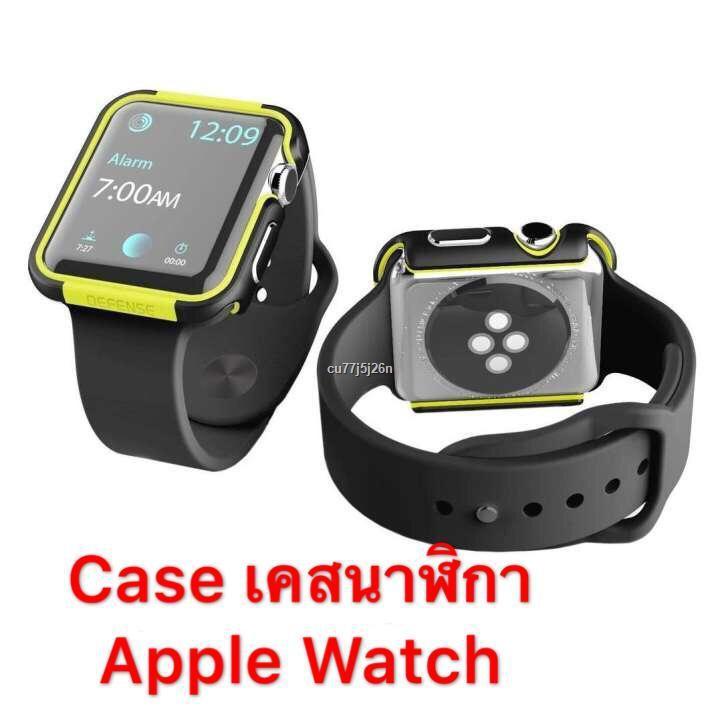 โกดังกรุงเทพ▫Case เคส นาฬิกา Apple Watch 42mm !!!! สมาร์ทวอท์ชป้องกันหน้าจอ 42 มิลลิเมตร For Case, X - Doria Defense ED