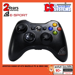 JOYSTICK SIGNO GP-670 MAZELLO PC & XBOX 360
