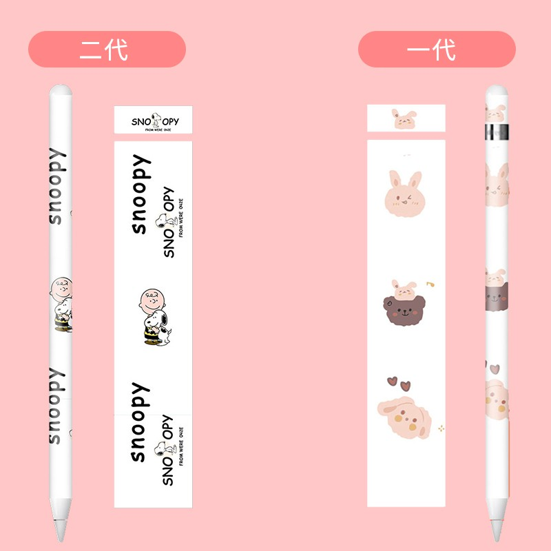 チπApple pen apple pencil sticker Creative generation pen sticker second generation non-slip protection stylus sticker
