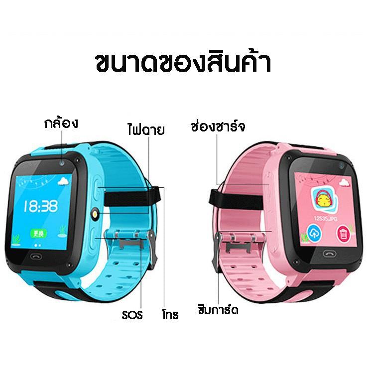 applewatch series 6▥นาฬิกาเด็ก V4 นาฬิกาโทรศัพท์ เด็ก คล้ายไอโม่ นาฬิกาไอโม่ สุดฮิต GPS ติดตามเด็ก กันเด็กหาย ไฟฉาย ใส่ซ