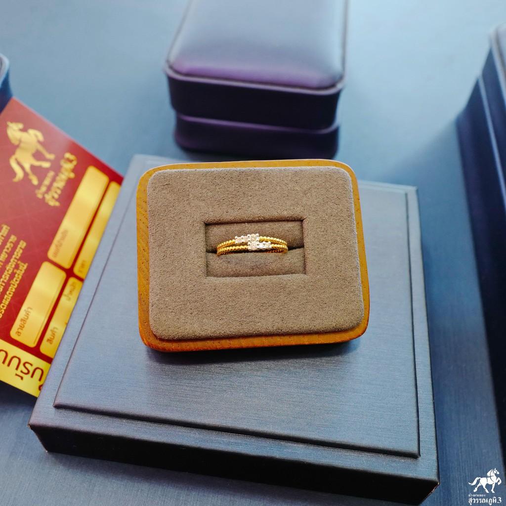 แหวนเพชรแท้ทองคำแท้ SWP3 No.9 เพชรเบลเยี่ยมคัท ทองคำแท้ 9k (37.5%) ในราคาเปิดตัว ✅ ขายได้ มีใบรับประกัน