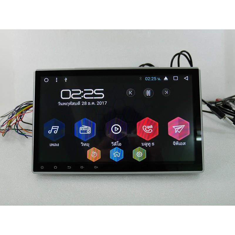 เครื่องเสียง android 2din 10 นิ้ว 8core ram2 rom32 android 7 จอ ips hd