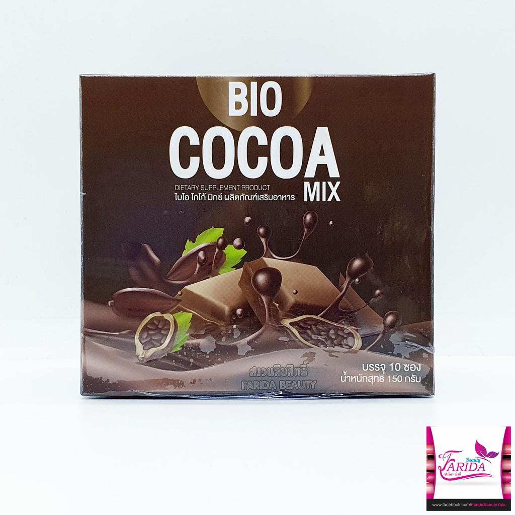 🔥ค่าส่งถูก ของแท้ ส่งเร็ว🔥 BIO COCOA MIX โกโก้ ไบโอ อาหารเสริม คุมหิว ดีท๊อกซ์