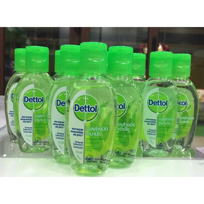 Dettol เดททอล เจลล้างมืออนามัยสูตรหอมสดชื่นผสมอโลเวล่า 50 มล.( 12ขวด)