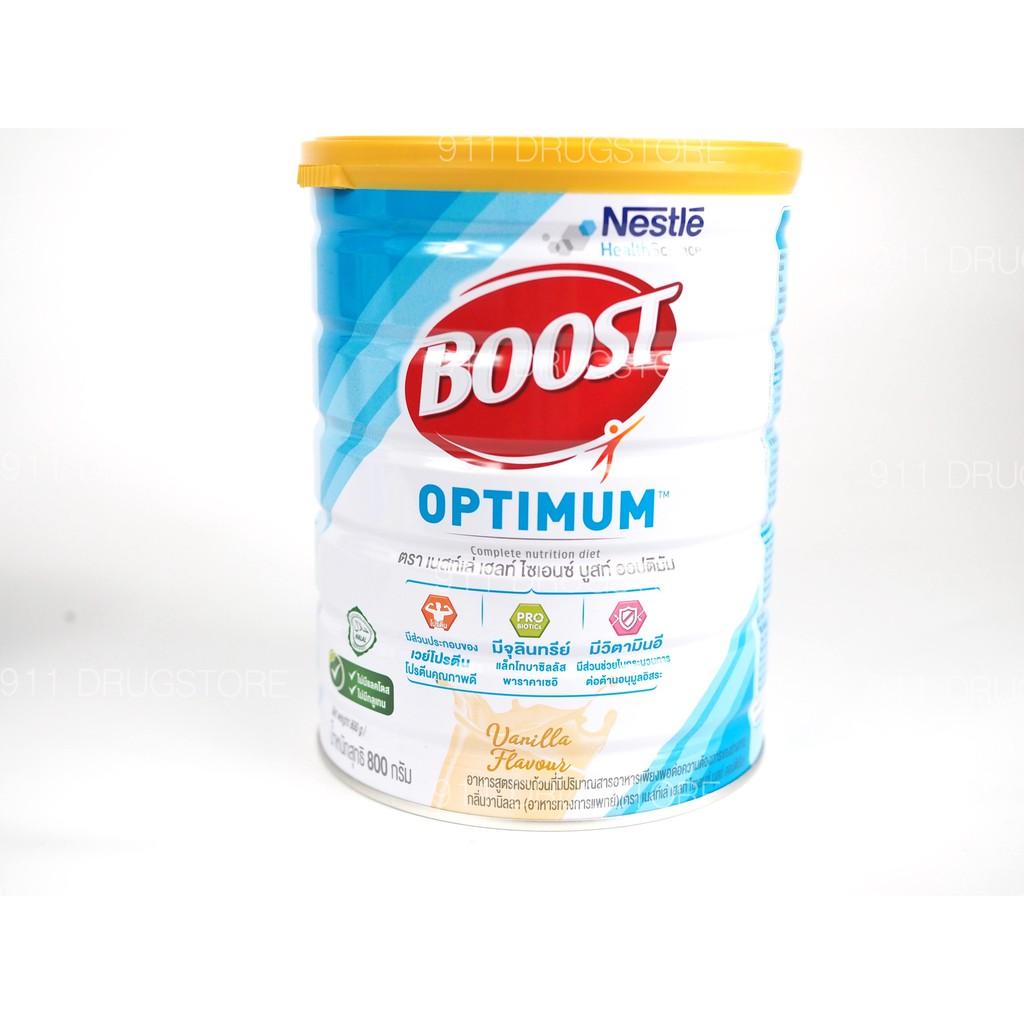 BOOST OPTIMUM 800 กรัม Vanilla Flavour EXP 20/01/2021