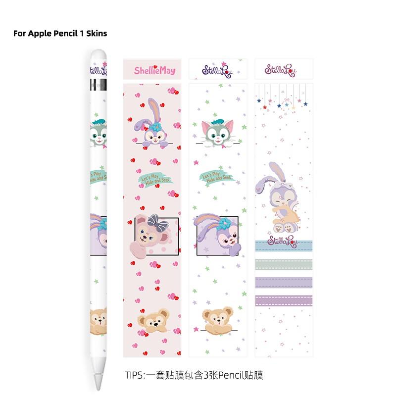 สติ๊กเกอร์ Sticker Apple pencil รุ่น 1 ลาย 1-20 ลายน่ารักๆ ลอกออกไม่ทิ้งคราบ OsnM
