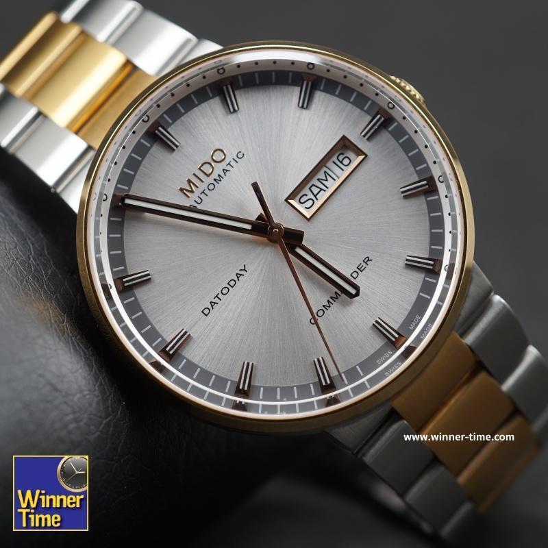 Winner Time นาฬิกา ผู้ชาย MIDO Commander II automatic M014.430.22.031.00 รับประกันบริษัท C.THONG PANICH 2 ปี
